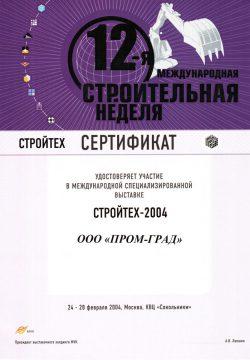 1EE1A1FBD6A9-2.jpg