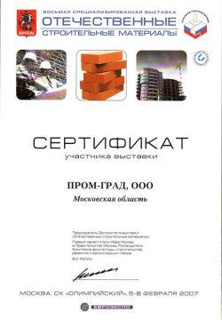 8A9483B2EADB-2